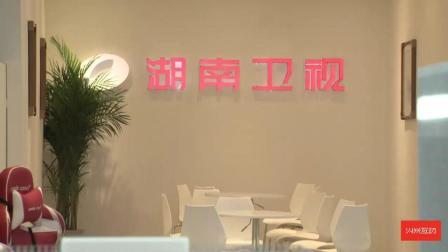 第24届中国国际广告节-湖南卫视芒果西岸水晶沙盘