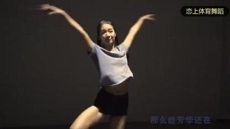 比芳华还好看的《沂蒙颂》女子独舞
