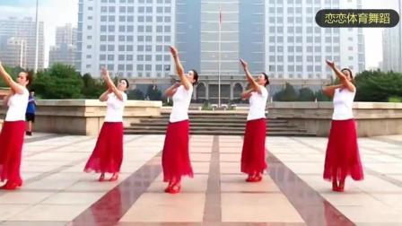 广场舞《手心里的温柔》太迷人了!