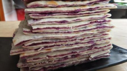 农村妈妈教你香甜软糯的紫薯烙饼, 非常劲道, 一次能吃好几张