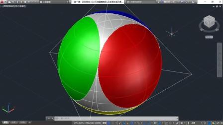 第一课: 正四面体-CAD三维建模高级-正多面体系列课-细致讲解-CAD视频教程-CAD自学