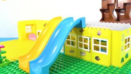 小猪佩奇联排滑滑梯游乐园 儿童益智积木搭建
