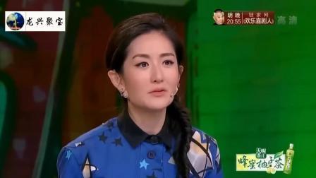 《娜就这么说》:最喜欢看谢娜杨迪一本正经的在台上胡说八道了!