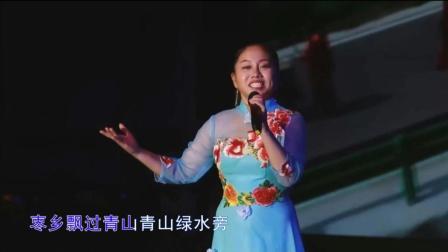 崔苗原创新歌《黄河边上的枣妹妹》演唱: 崔苗
