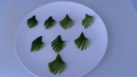冷菜阿欢: 摆盘招待客人特有面子, 花式黄瓜, 超级简单