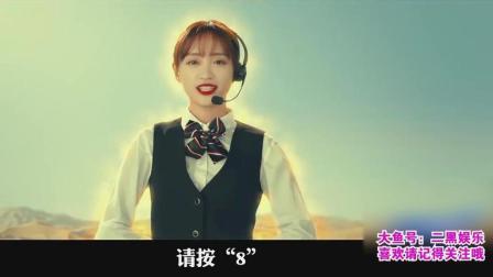 SNH48黄婷婷爆笑出演周六夜现场《神灯》, 演技炸裂, 不搞笑你打我