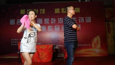 秦腔: 李婷婷和主持人演唱秦腔唱段, 小两口表演得惟妙惟肖