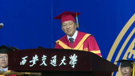 西安交通大学校长脱稿演讲  非常精彩  受益匪浅