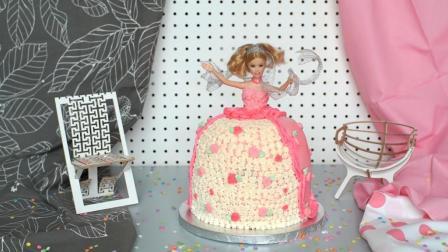 学完挤花技术, 这回我们来做个蛋糕吧, 公主蛋糕, 小朋友喜欢的