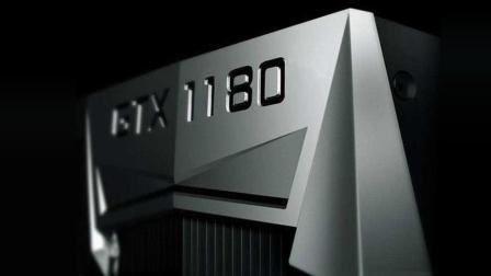8月! GTX 11系显卡在路上了