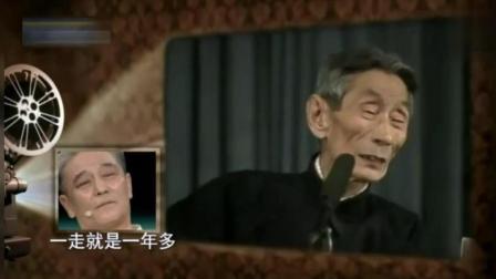 马三立晚年爆笑模仿邓丽君, 台下笑毁了! 马志明看了表情五味杂陈
