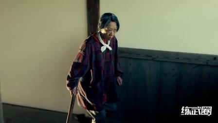 花甲老妇人竟是个高手, 一人揍跑了一帮黑社会!