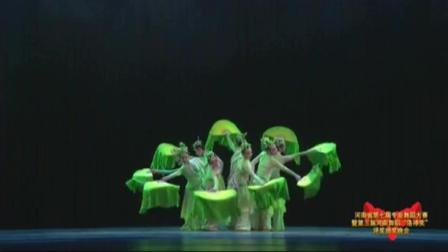 女子群舞《绿意》