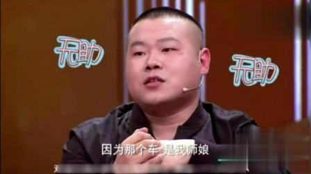 岳云鹏: 师父郭德纲卖车12万给我妈看病, 我咋会不感恩他?