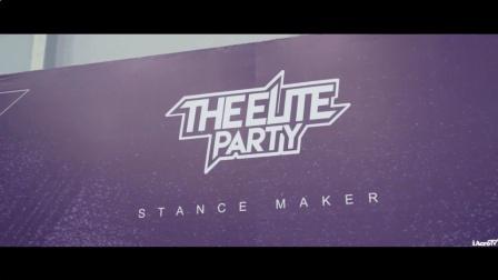 【iAcroTV】20180722 广东 The Elite Party正片 [iAcro官方视频]