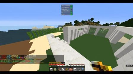 〔极冰X极影〕幻界服务器生存X(1)《我的世界Minecraft》
