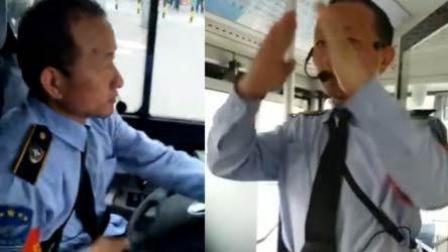 公交司机坚持国际范 英语和手语报站成网红