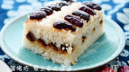 大枣切糕, 软糯香甜的京味小吃