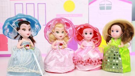 杯子蛋糕变形小公主惊喜玩具 带香味的过家家公主分享