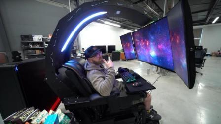 一个电脑3个显示屏, 一套超20万, 送你一个驾驶舱!