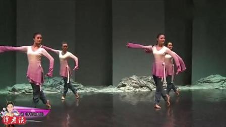 北京舞蹈学院超帅气的舞蹈身韵组合, 一般人都认为是在打太极