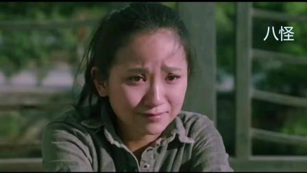 东莞女孩之美女寻找老爸被骗好心人救助片段