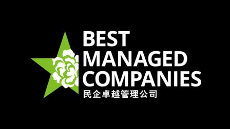 民企卓越管理公司项目(BMC)2018中国评选