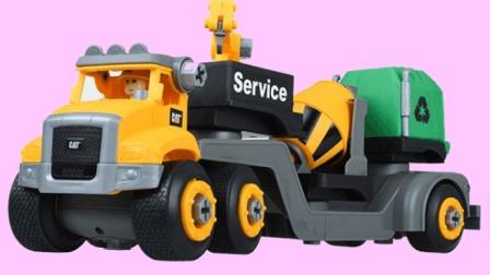 儿童益智工程车玩具试玩 拼装漂亮的搅拌车和吊车