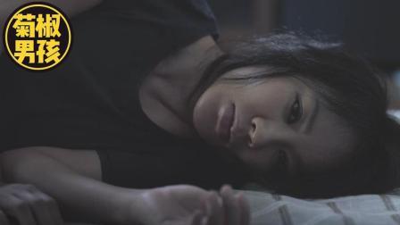 豆瓣8分! 韩国高分罪片: 少女深夜被害, 真凶曝光令人发指