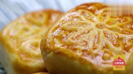 揭秘双蛋黄莲蓉月饼的完整做法! 中秋节吃自己做的美味月饼!