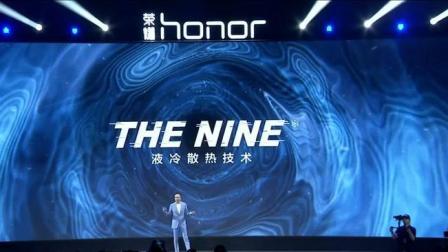 一分钟看懂荣耀Note10的The Nine液冷散热技术
