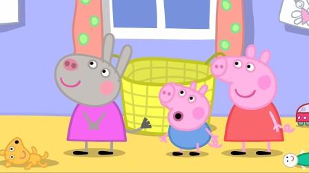 小猪佩奇幼儿园快乐生活 特辑:小毛驴戴芬
