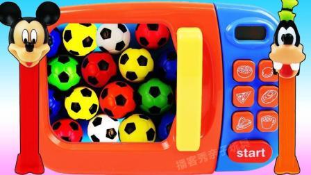 趣味玩具认知游戏! 小朋友们一起来玩魔法微波炉变糖果盒游戏啦