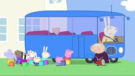 小猪佩奇幼儿园快乐生活 特辑:佩奇和朋友们去郊游