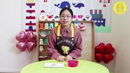 育儿家庭游戏视频《快到碗里来》, 能简单有效锻炼宝宝