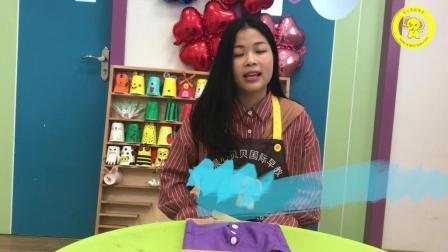 早教家庭教育游戏视频《扣纽扣》, 促进宝宝健康成长