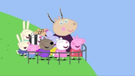 小猪佩奇幼儿园快乐生活 特辑:有趣的回声