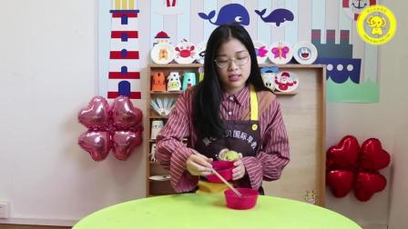育儿简单游戏家庭课程视频——《筷子夹红枣》