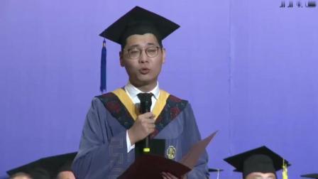 西安交通大学博士生毕业典礼上发言  学霸很有水平