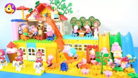 绿色森林小猪佩奇神奇游乐园 被绿色包围的奇幻城堡玩具