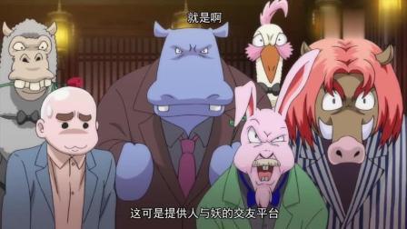 狐妖小红娘: 土豪王富贵光临约会楼, 让所有男嘉宾黯然失色!