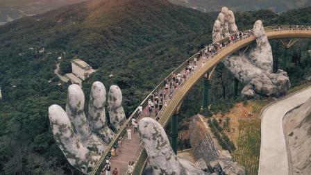 芒果撞地球 越南佛手桥如同被俩巨大佛手托起
