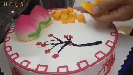 """桂平老表带你去看""""祝寿""""蛋糕制作全过程, 这样做好看吗?"""