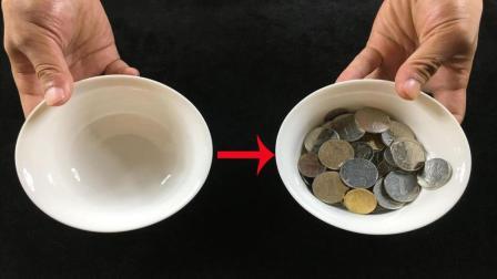 为什么空碗能连续变出这么多硬币? 藏哪里? 揭密后真等简单