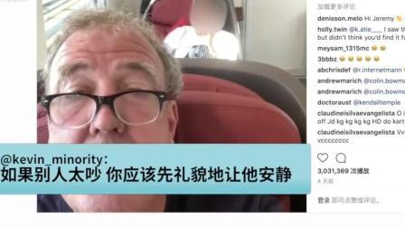 英国名主持高铁偷拍中国乘客高声讲电话, 放在网上引发争议