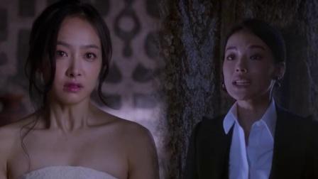《我最好朋友的婚礼》  重返旧地续前缘 冯绍峰摇摆做决定