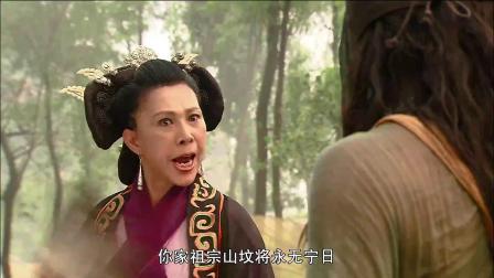 《大寒桃花开》  杨幂骑驴出嫁 冯绍峰半路挥刀拦截