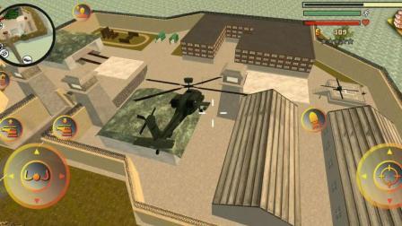 火柴人 飞机开到军事基地, 偷坦克上街爽一下