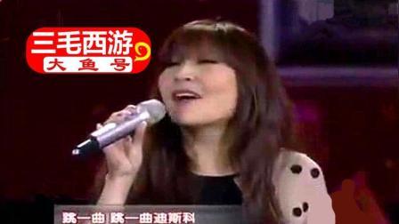 张蔷演唱经典歌曲《潇洒的走》曾风靡八十年代的金曲 , 醉人心扉