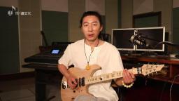 纪斌电吉他教学《打狗棒法》第三十三章 滑弦音演奏技巧讲解